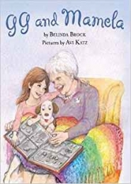 GG and Mamela by Belinda Brock
