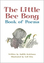 The Little Bee Bong Book of Poems by Judith Jenkinson