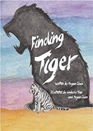 Finding Tiger by Megan Chen
