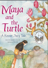 Maya and the Turtle (audiobook) by John Stickler